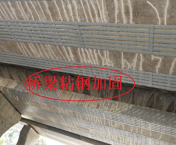 贵州桥梁加固公司