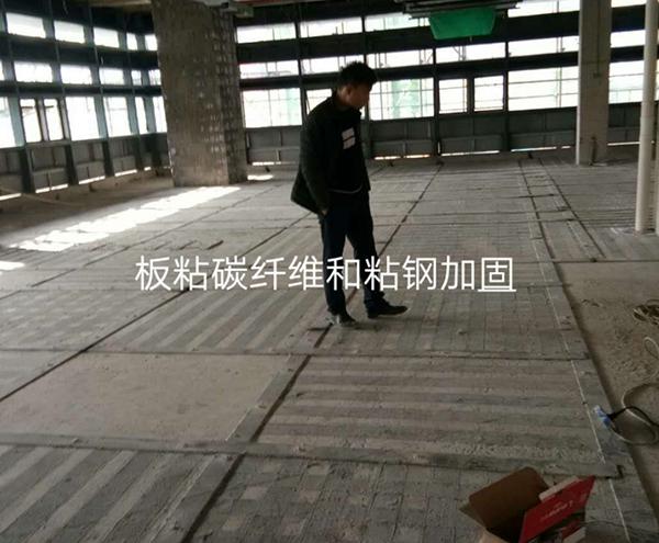贵州碳纤维加固