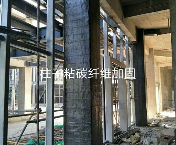 贵州碳纤维加固公司